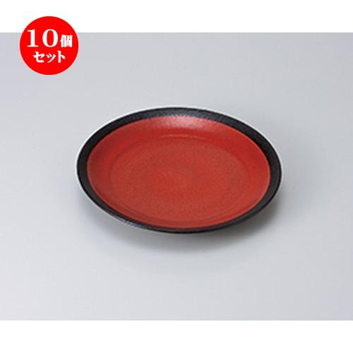 10個セット☆ 和皿 ☆ Negoro 6.0皿(強化磁器) [ 18.7 x 2.8cm ] 【 料亭 旅館 和食器 飲食店 業務用 】