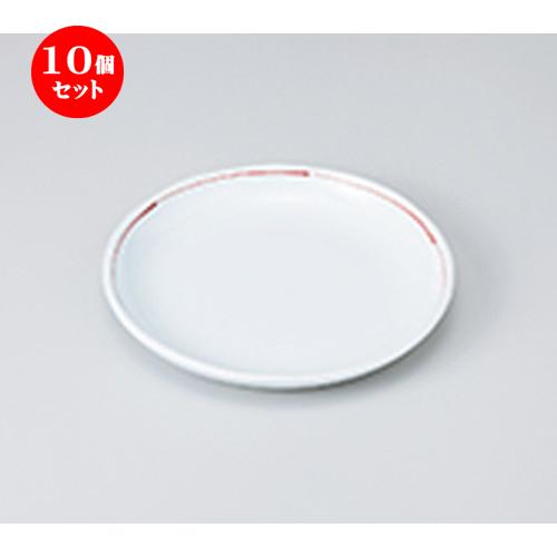 10個セット ☆ 和皿 ☆ 赤ライン6.0丸皿 [ 17.5 x 2cm ] 【 料亭 旅館 和食器 飲食店 業務用 】