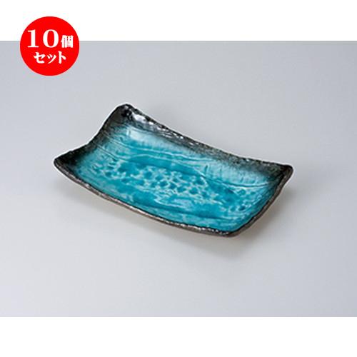 10個セット☆ 多用皿 ☆ 藍染スカイ長角皿 [ 26 x 16 x 4.5cm ] 【 料亭 旅館 和食器 飲食店 業務用 】