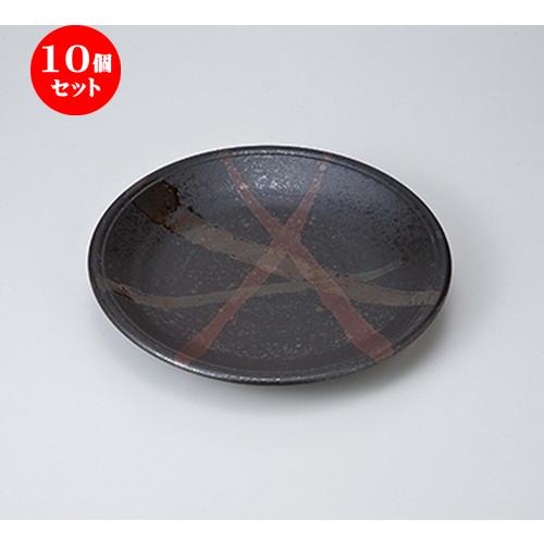 10個セット☆ 和皿 ☆ 東雲(黒) 8.5皿 [ 26.8 x h 3.4cm ] 【 料亭 旅館 和食器 飲食店 業務用 】