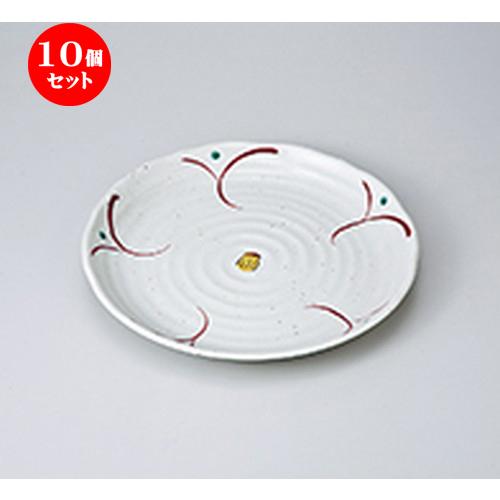 10個セット☆ 和皿 ☆ 粉引釉花だより8.0皿 [ 24.3 x 3cm ] 【 料亭 旅館 和食器 飲食店 業務用 】