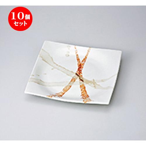 10個セット☆ 和皿 ☆ 東雲(白) 正角7.5皿 [ 22.8 x 22.8 x h 4cm ] 【 料亭 旅館 和食器 飲食店 業務用 】