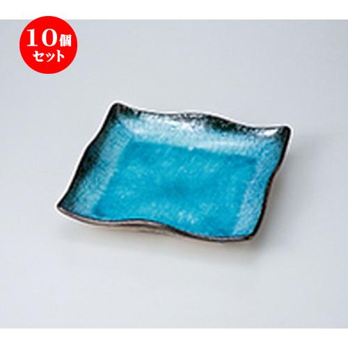10個セット☆ 和皿 ☆ 藍染スカイ9.0正角皿 [ 23.5 x 23.5 x 4cm ] 【 料亭 旅館 和食器 飲食店 業務用 】