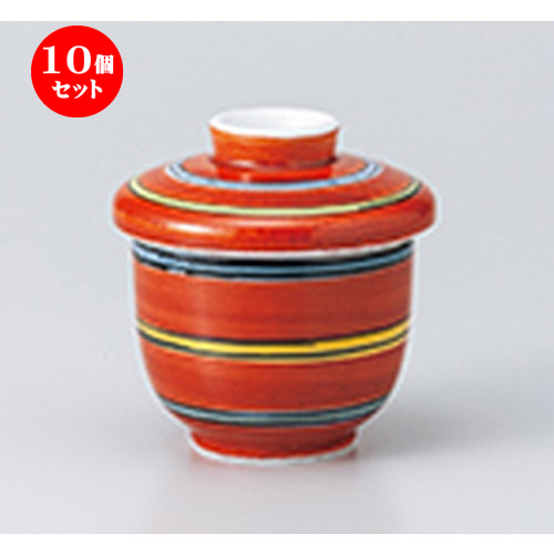 10個セット 蒸碗 / 赤絵駒筋小むし [ 7.4 x 8.7cm・約170cc ] | 茶碗蒸し ちゃわんむし 蒸し器 寿司屋 碗 むし碗 食器 業務用 飲食店 おしゃれ かわいい ギフト プレゼント 引き出物 誕生日 贈り物 贈答品