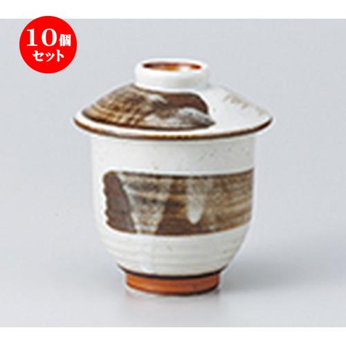 10個セット 蒸碗 / 茶刷毛目むし碗 [ 7.4 x 9.4cm・180cc ] | 茶碗蒸し ちゃわんむし 蒸し器 寿司屋 碗 むし碗 食器 業務用 飲食店 おしゃれ かわいい ギフト プレゼント 引き出物 誕生日 贈り物 贈答品