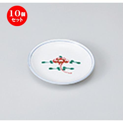10個セット ☆ 小皿 ☆ 錦宝来3.0皿 [ 10.3 x 1.8cm ] 【 料亭 旅館 和食器 飲食店 業務用 】