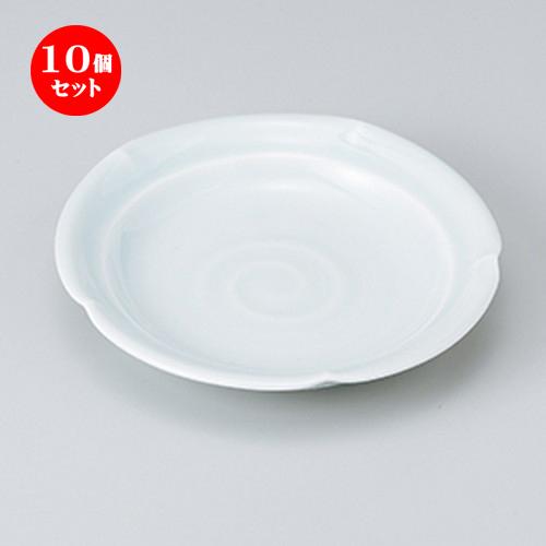 10個セット ☆ 和皿 ☆ 青白磁5.0丸皿 [ 15 x 3cm ] 【 料亭 旅館 和食器 飲食店 業務用 】
