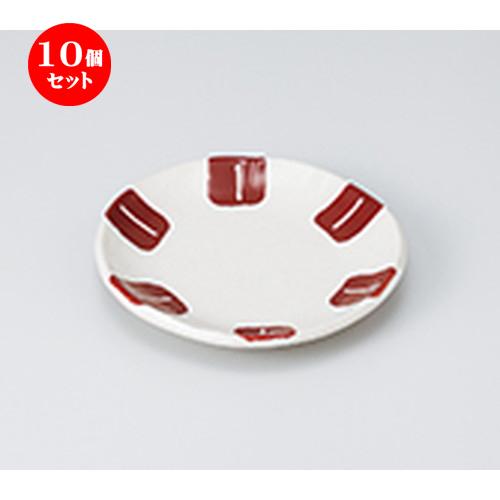 10個セット ☆ 和皿 ☆ ランダム十草 5.0取り皿 赤色 [ 15.5 x 2.7cm ] 【 料亭 旅館 和食器 飲食店 業務用 】
