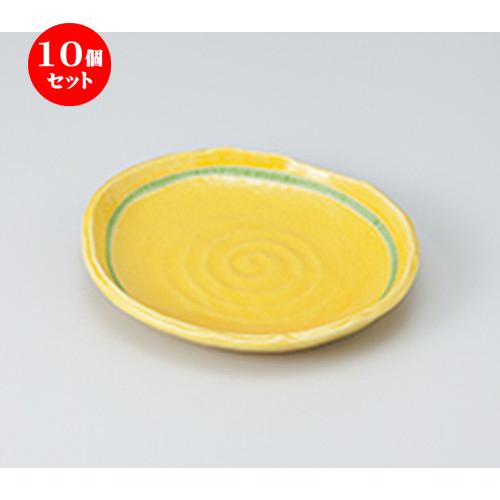 10個セット ☆ 和皿 ☆ 黄釉5.0多用皿 [ 15.5 x 13.7 x 2.3cm ] 【 料亭 旅館 和食器 飲食店 業務用 】