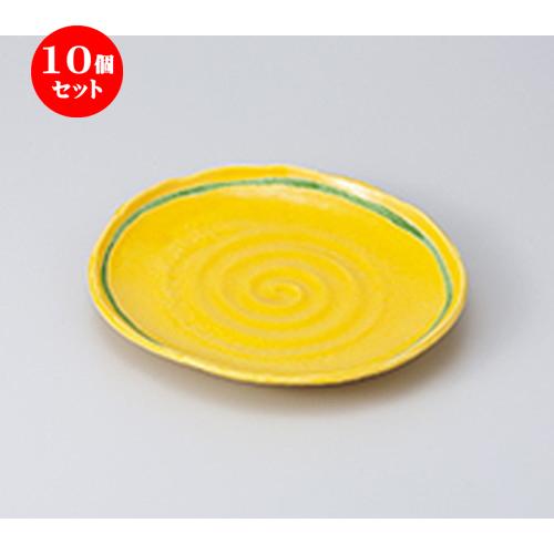 10個セット☆ 和皿 ☆ 黄釉7.5皿 [ 22.2 x 20 x 3cm ] 【 料亭 旅館 和食器 飲食店 業務用 】