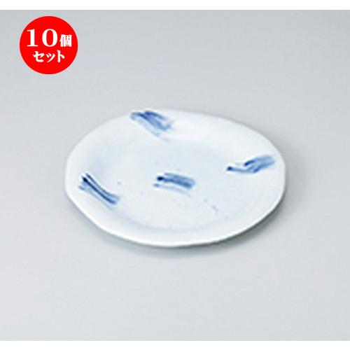 10個セット ☆ 和皿 ☆ 青空和皿 [ 20 x 2.3cm ] 【 料亭 旅館 和食器 飲食店 業務用 】