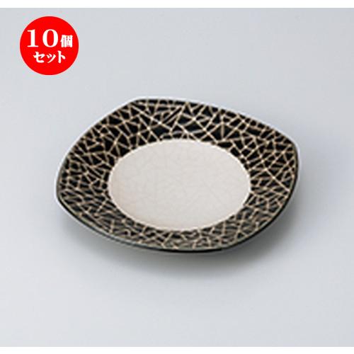 10個セット☆ 和皿 ☆ mono ORIBE22.5cmプレート [ 22.5 x 3.5cm ] 【 料亭 旅館 和食器 飲食店 業務用 】