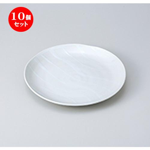 10個セット☆ 和皿 ☆ ジュピターW7.5皿 [ 24.5 x 3cm ] 【 料亭 旅館 和食器 飲食店 業務用 】