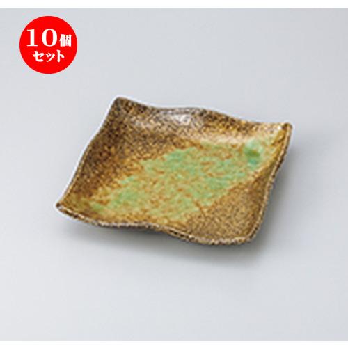 10個セット☆ 和皿 ☆ 岩清水9.0正角皿 [ 23.5 x 23.5 x 4cm ] 【 料亭 旅館 和食器 飲食店 業務用 】