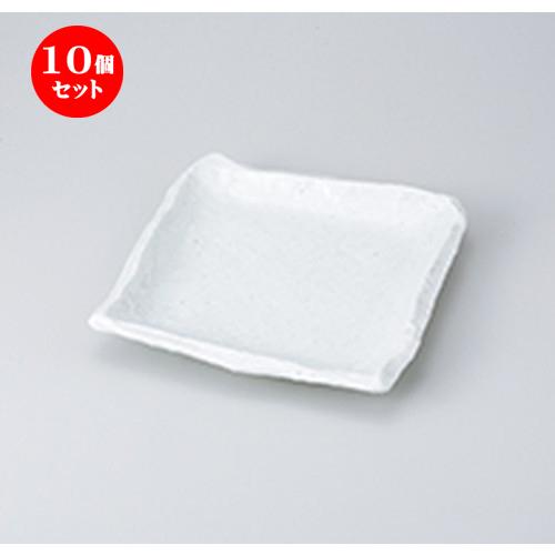 10個セット☆ 和皿 ☆ 白釉19cm正角皿 [ 19 x 3.5cm ] 【 料亭 旅館 和食器 飲食店 業務用 】