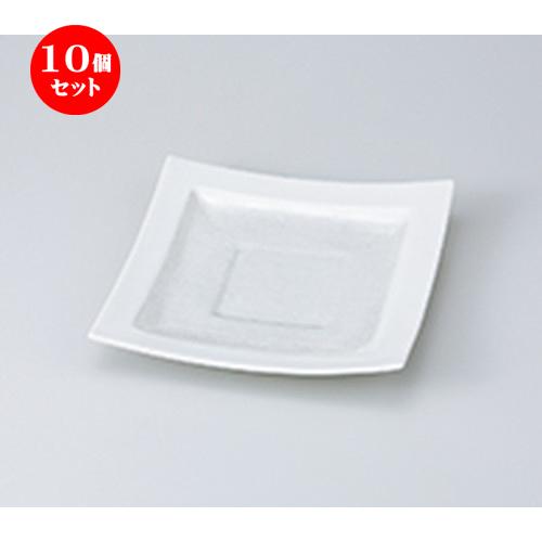 10個セット☆ 和皿 ☆ 白磁縞織正角皿中 [ 18.2 x 18.2 x 3cm ] 【 料亭 旅館 和食器 飲食店 業務用 】