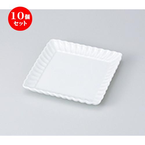 10個セット☆ 和皿 ☆ かすみ6.0正角皿 白磁 [ 17.5 x 26cm ] 【 料亭 旅館 和食器 飲食店 業務用 】