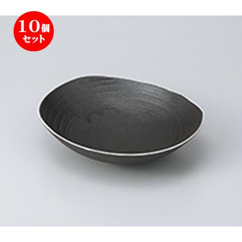 10個セット☆ 多用鉢 ☆ 黒釉だ円盛皿 [ 22.8 x 19.3 x 5.6cm ] 【 料亭 旅館 和食器 飲食店 業務用 】