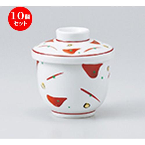 10個セット 蒸碗 / 赤絵点紋小むし [ 7.3 x 8.5cm・170cc ] | 茶碗蒸し ちゃわんむし 蒸し器 寿司屋 碗 むし碗 食器 業務用 飲食店 おしゃれ かわいい ギフト プレゼント 引き出物 誕生日 贈り物 贈答品