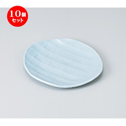 10個セット ☆ 和皿 ☆ 青磁 格子フルーツ皿 [ 21.3 x 13.5 x 1.6cm ] 【 料亭 旅館 和食器 飲食店 業務用 】