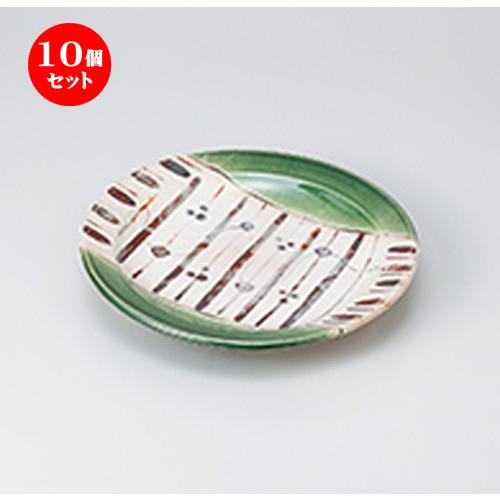 10個セット☆ 和皿 ☆ 織部錆十草8.0皿 [ 24 x 4cm ] 【 料亭 旅館 和食器 飲食店 業務用 】