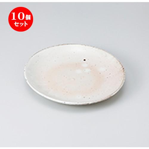 10個セット☆ 和皿 ☆ 粉引丸7.0皿 [ 22 x 3.3cm ] 【 料亭 旅館 和食器 飲食店 業務用 】