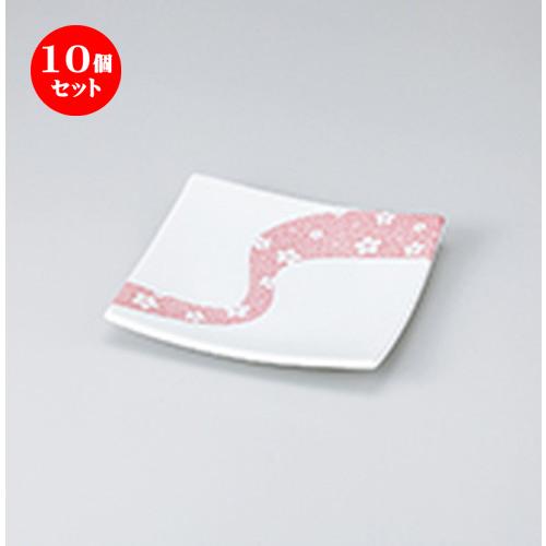 10個セット☆ 和皿 ☆ 流桜RK13.5cm正角皿 [ 13.5 x 2.0cm ] 【 料亭 旅館 和食器 飲食店 業務用 】