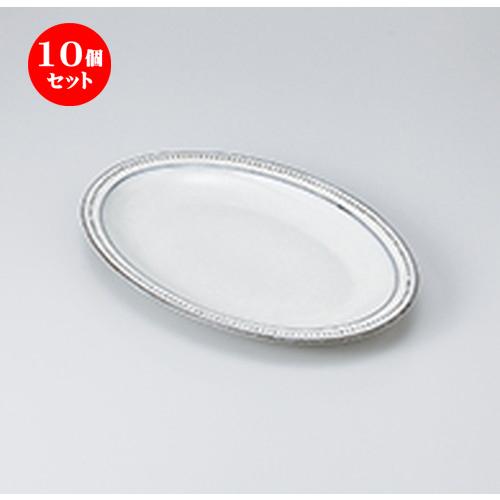 10個セット☆ 多用皿 ☆ 黒土粉引 23cmリムプラター [ 23.5 x 17 x 2.5cm ] 【 料亭 旅館 和食器 飲食店 業務用 】