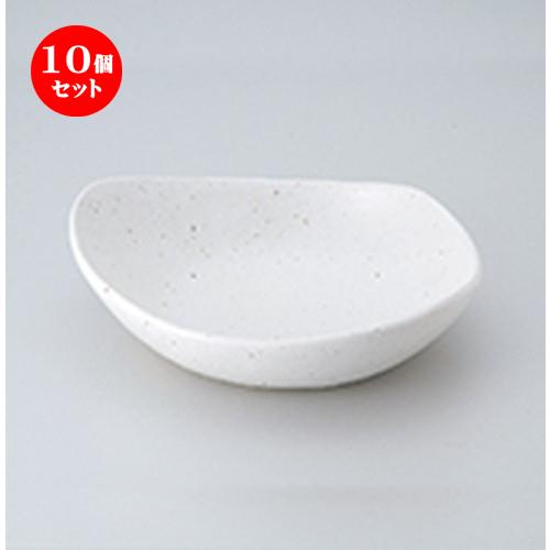 10個セット ☆ 多用鉢 ☆ 白釉変型盛鉢 [ 23 x 20 x 5.2cm ] 【 料亭 旅館 和食器 飲食店 業務用 】