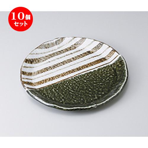 10個セット ☆ 盛込皿 ☆ 織部ストライプ6.0丸皿 [ 18.3 x 2.3cm ] 【 料亭 旅館 和食器 飲食店 業務用 】