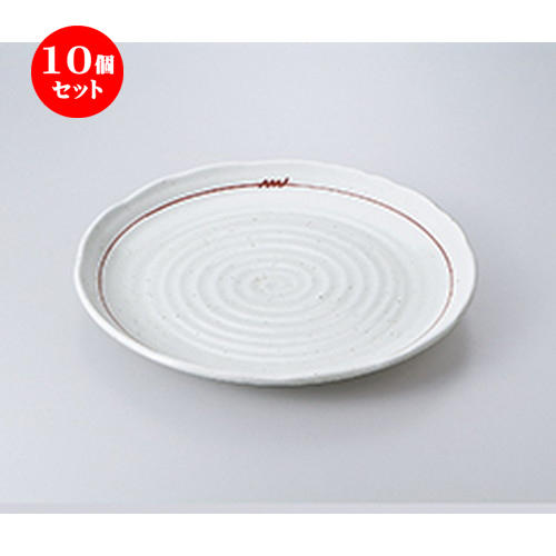 10個セット ☆ 盛込皿 ☆ 赤結び10.0皿 [ 29.7 x 3cm ] 【 料亭 旅館 和食器 飲食店 業務用 】