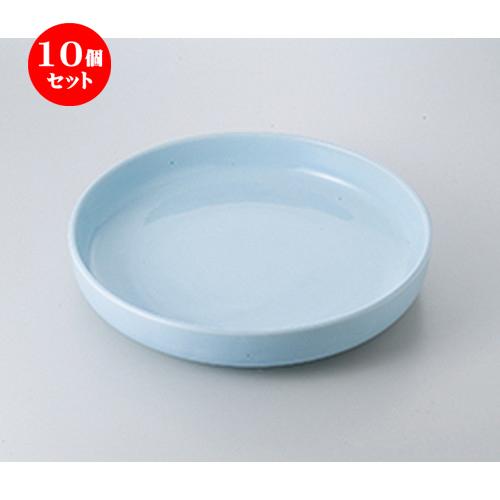 10個セット ☆ 萬古焼盛込皿 ☆ 青磁10.0盛鉢 [ 30 x 6cm ] 【 料亭 旅館 和食器 飲食店 業務用 】