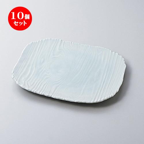 10個セット ☆ 盛込皿 ☆ 青磁木目大皿 [ 32 x 26.5 x 3cm ] 【 料亭 旅館 和食器 飲食店 業務用 】