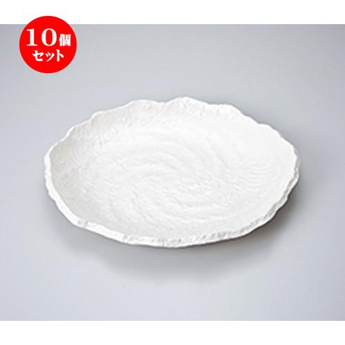 10個セット ☆ 萬古焼盛込皿 ☆ 白釉10.0小判盛皿 [ 30.5 x 26.5 x 3cm ] 【 料亭 旅館 和食器 飲食店 業務用 】
