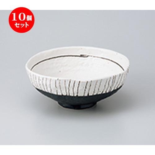 10個セット ☆ 多用鉢 ☆ 白黒ストライプ 7.0丼 [ 21.7 x 9cm ] 【 料亭 旅館 和食器 飲食店 業務用 】