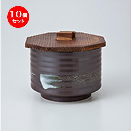 10個セット ☆ 飯器 ☆ 鉄結晶飯器(小) [ 身 10.7 x 8cm ]