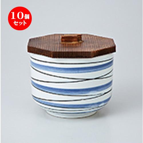 10個セット ☆ 飯器 ☆ 流水飯器 身 [ 10.5 x 8cm ] 蓋