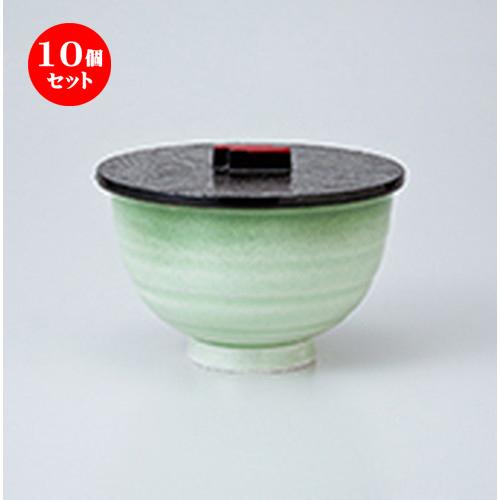 10個セット ☆ 飯器 ☆ 緑彩飯器 [ 身 11.6 x 7.5cm ]