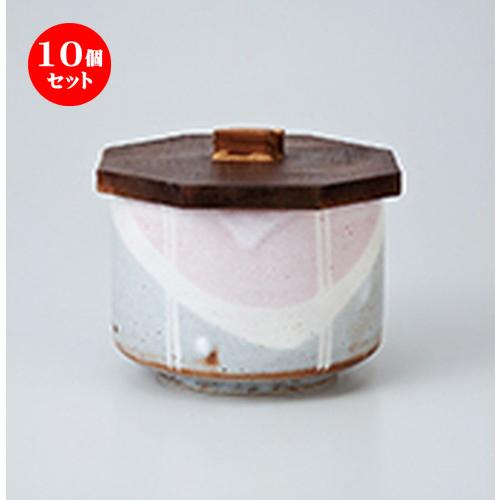 10個セット ☆ 飯器 ☆ 彩志野飯器 [ 身 10.8 x 8cm ]