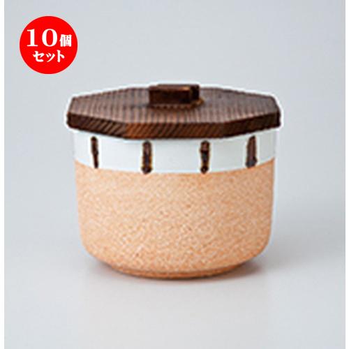 10個セット ☆ 飯器 ☆ 赤伊賀飯器 [ 身 11 x 8cm ]