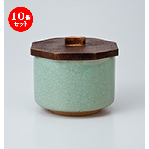 10個セット ☆ 飯器 ☆ 青地貫入飯器 [ 身 10.8 x 8cm ]