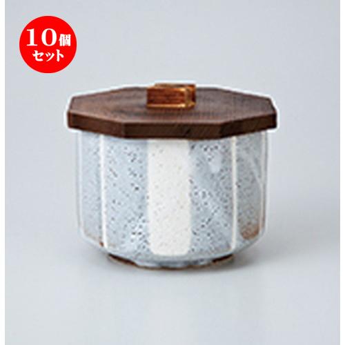 10個セット ☆ 飯器 ☆ 鼠十草飯器 [ 身 10.7 x 7.8cm ]