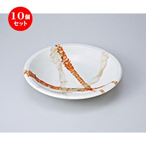 10個セット ☆ 和風パスタ皿 ☆ 東雲(白) 7.5深皿 [ 23 x h 4.4cm ] 【 レストラン ホテル カフェ 洋食器 飲食店 業務用 】