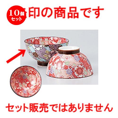 10個セット☆ 飯椀 ☆ 紅染 茶碗(外青) [ 10.3 x 6cm ] 【 料亭 和食器 飲食店 夫婦 かわいい 】