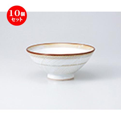 10個セット ☆ 茶漬碗 ☆ 乳白のり茶(身) [ 15.2 x 6.5cm ] 【 料亭 旅館 定食屋 居酒屋 和食器 飲食店 業務用 】