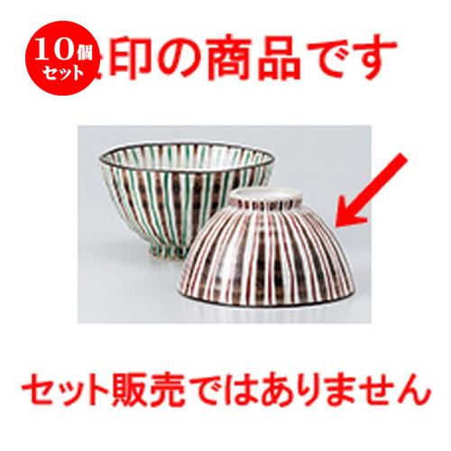 10個セット☆ 飯椀 ☆ 粉引錆十草(赤)茶碗小 [ 10.7 x 6.2cm ] 【 料亭 和食器 飲食店 夫婦 かわいい 】