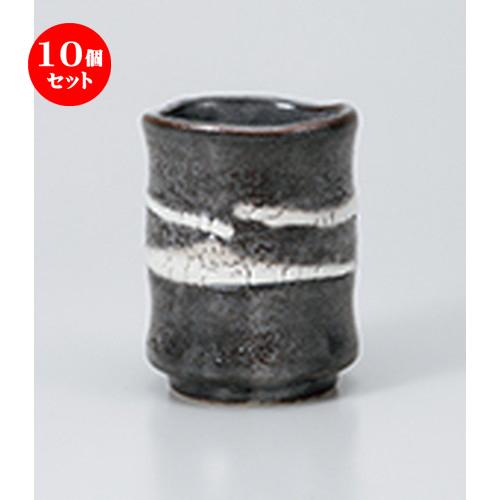 10個セット ☆ 寿司湯呑 ☆ ねずみ白帯寿司 [ 8.2 x 10.8cm ・ 340cc ] 【 料亭 旅館 和食器 飲食店 業務用 】