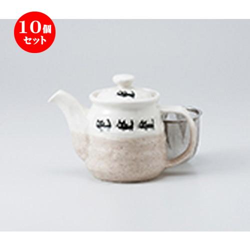10個セット ☆ ポット ☆ 黒猫 白ポット急須 [ 10 x 12cm ・ 510cc ] 【 喫茶店 カフェ 洋食器 飲食店 業務用 かわいい 】