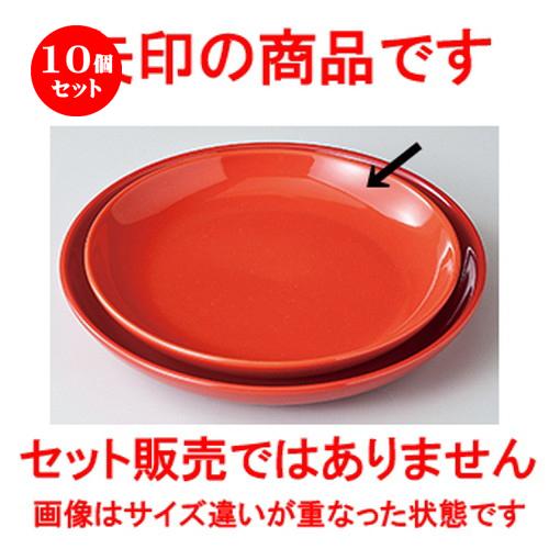 10個セット☆ モダンスタイル ☆ マラネロ17cm丸皿 [ 17.2 x 2.6cm ] 【 レストラン ホテル カフェ 洋食器 飲食店 業務用 】