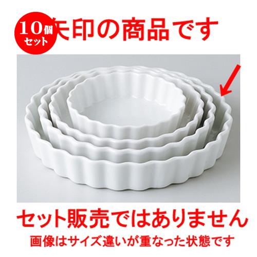 10個セット☆ オーブン食器 ☆ 白丸型7吋パイ皿 [ 18 x 3cm ] 【 レストラン ホテル カフェ 洋食器 飲食店 業務用 】